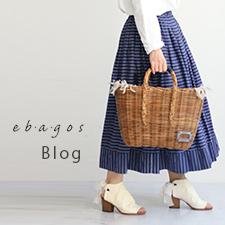 ebagosblog エバゴスブログ