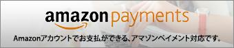 Amazon �y�C�����g�T�[�r�X�Ή����i