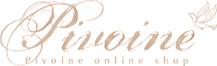 Pivoine ピヴォーヌ・インターナショナル株式会社